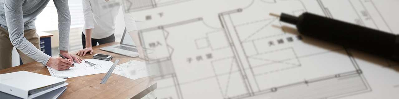山名建築|鳥取